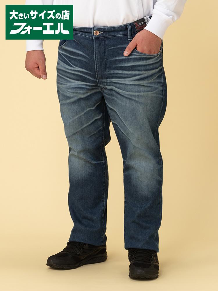 【クーポン発行中】ジーンズ 大きいサイズ メンズ ボトムス 3L 4L 5L JERSEYS テーパード 大きいサイズの店 フォーエル