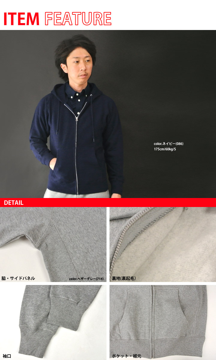 32043b40 ... 40% off UNITED ATHLE 12.0 oz heavyweight sweatshirts full Zip Hoodie  hoodies back brushed high ...