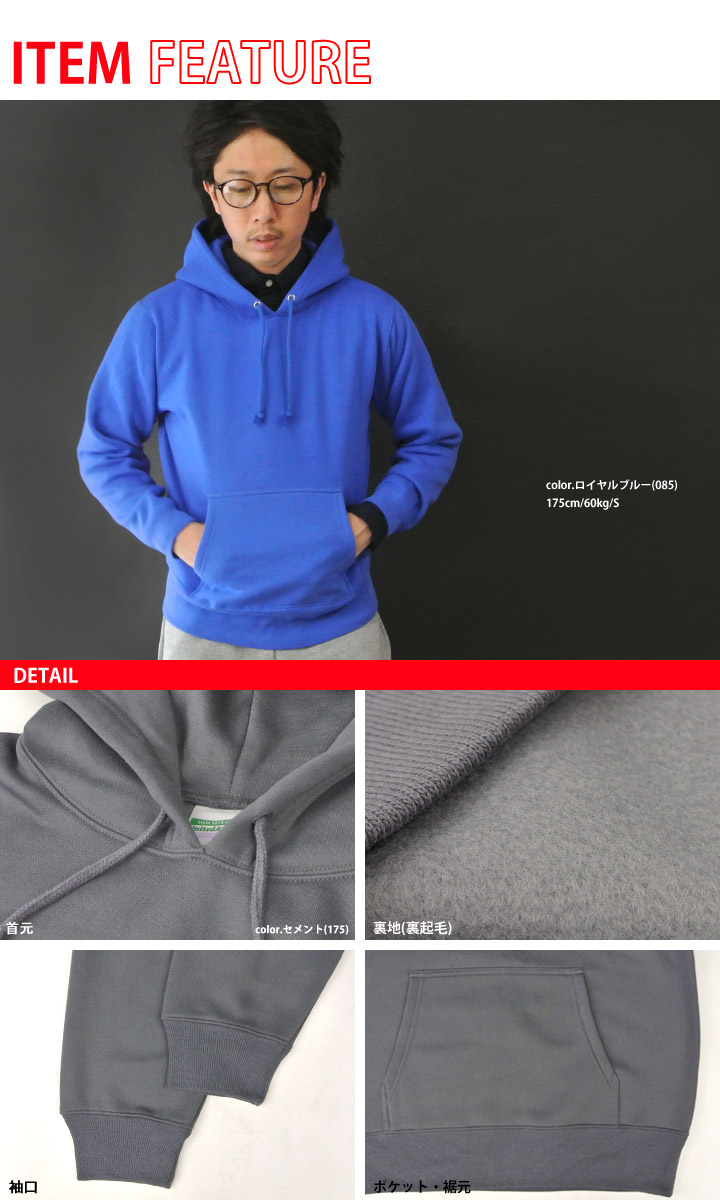 a4ae73d0 ... 40% off UNITED ATHLE 10.0 oz sweatshirts pullover Hoodie hoodies back  brushed trainer Romare simple ...