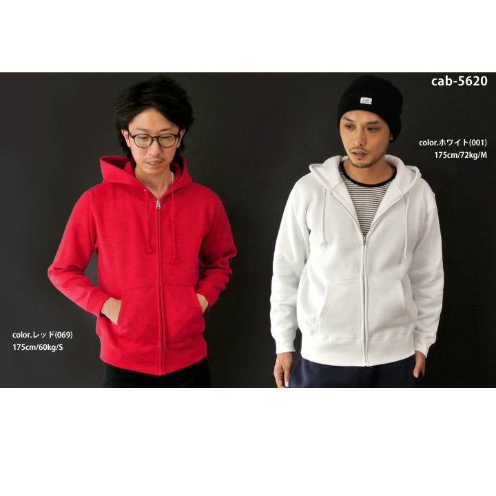 cfa60366 Categories. « All Categories · Men's Clothing · Tops · Sweatshirts · 40% off  UNITED ATHLE 10.0 oz sweatshirts full Zip Hoodie hoodies back brushed  trainer ...