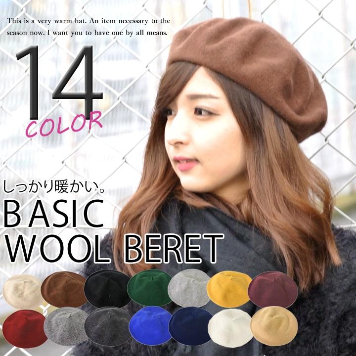 Beret Hat wool plain Hat Cap ladies beige brown black green grey yellow  wine Blue Navy white beret casual cute fashion ladies 15c-2363 bfb9ef89b4d3