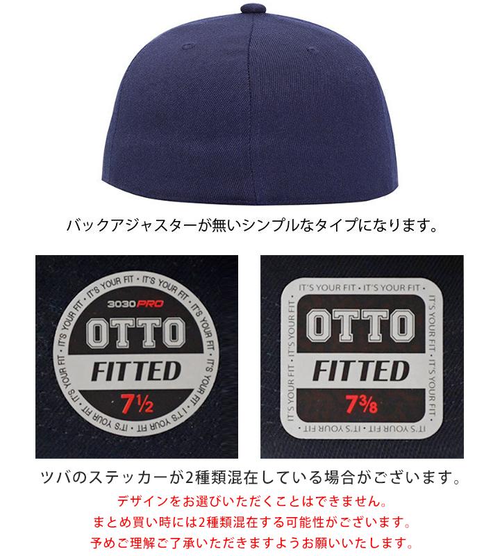 ! Otto wool mix フラットバイザープレーンベース ball cap BB Cap Baseball hat mens Womens unisex ニューエラタイプバックアジャ star no solid ys-ot-h0969