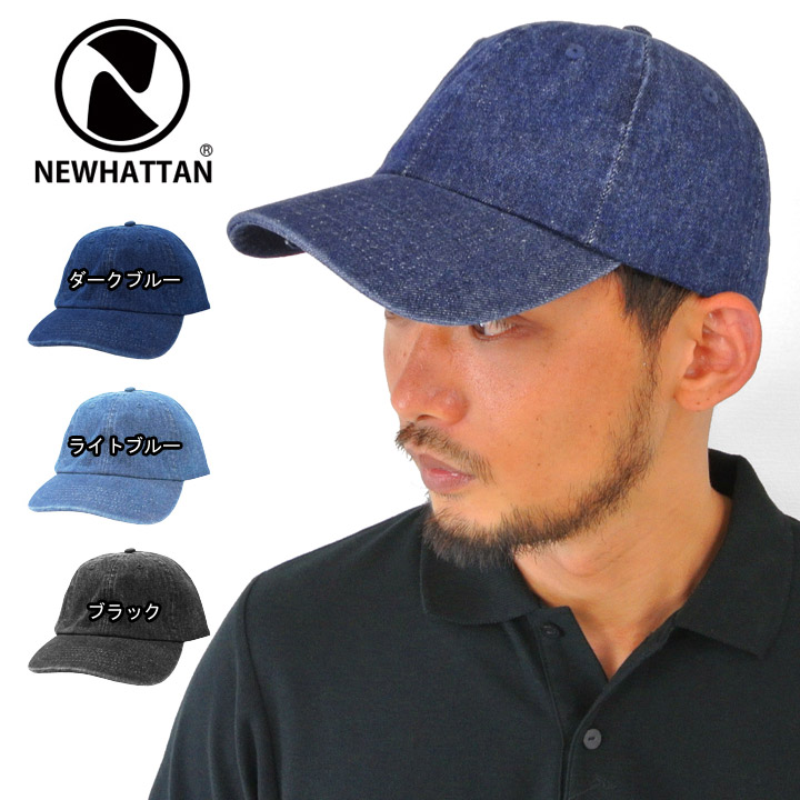 aebd40f0966 Large cap men Hat NEWHATTAN ladies new Hatten Cap outdoor denim new hattan  Manhattan New York denim Cap American cotton cap snap back new Manhattan  fashion ...