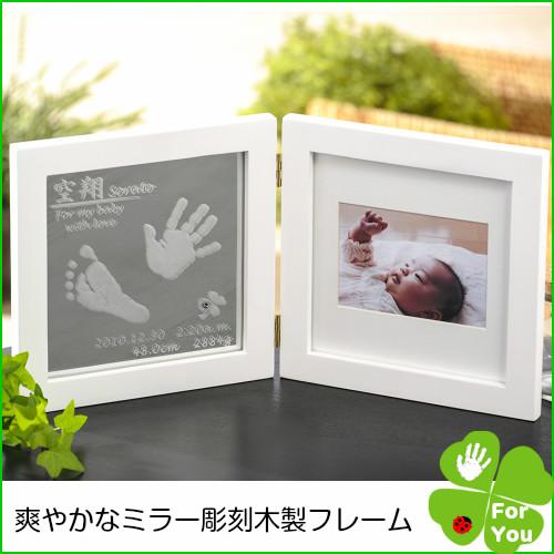 4you | Rakuten Global Market: Angel glow ♢ wooden book-mirror photo ...