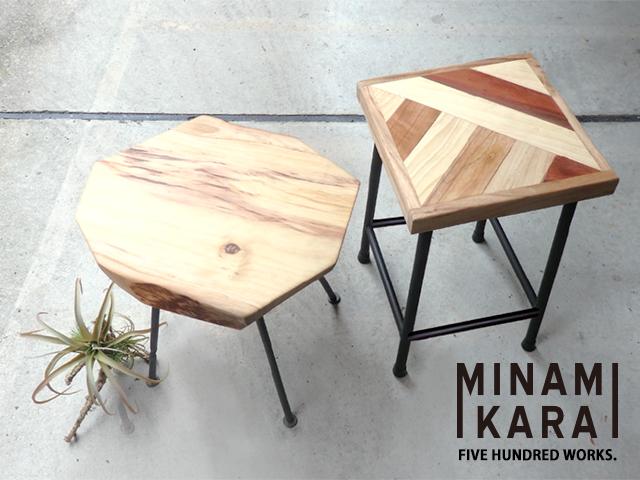 MINAMIKARA RYUKYUMATSU STOOL(完成品)(国産雑貨) 送料無料 500WORKS.【スツール/木製/国産/天然木】