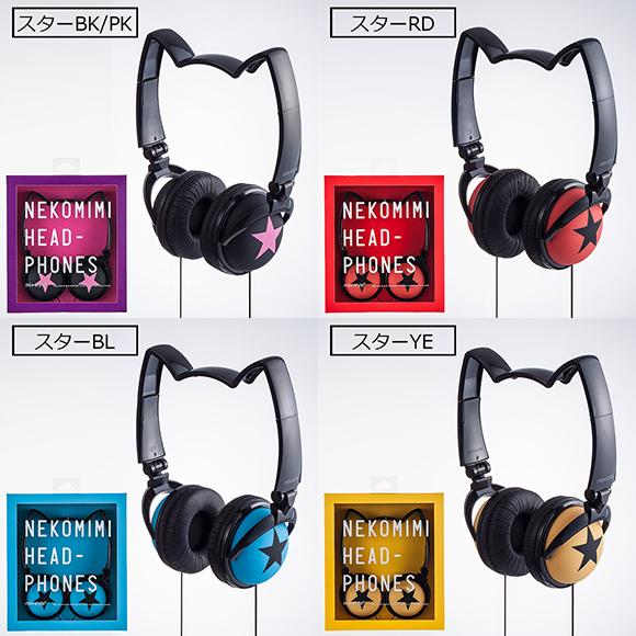 【10倍贈點】【mix-style】nekomimi 貓耳耳機 支付寶 中國銀聯