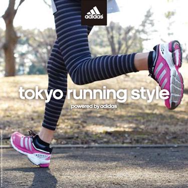 東京を走ろう アディダス監修のランニング専用コンピ CD 試聴 Tokyo Running Style 購入 powered by メール便送料無料 東京ランニング 日本全国 送料無料 バイ アディダス スタイル - adidas パワード