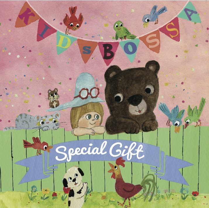 KIDS BOSSA Special Gift (キッズボッサスペシャルギフト )☆ label direct management ☆ child kids healing CD music cognitive education English nursery rhyme English conversation)
