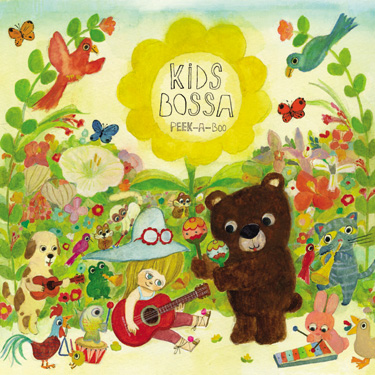 【当店限定特典付】全曲ふりがなつき歌詞カードポスタープレゼント。 【CD】KIDS BOSSA peek-a-boo - キッズボッサ/ピーカブー 子ども キッズ 癒し 音楽 知育 英語 童謡 英会話 出産祝い 『美女と野獣』テーマ収録