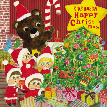 Cute Christmas Party.Cute Christmas Party Bgm Kids Bossa Happy Christmas Happy Christmas Kids Bossa Kids Sing