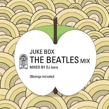 ビートルズの名曲30曲が通勤時間 約1時間 で聴ける 高価値 ? CD Juke Box ザ ビートルズ ジュークボックス ミックス Beatles [ギフト/プレゼント/ご褒美] The Mix