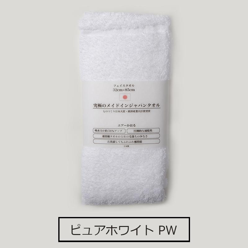 Air Kaol | Face towel | 32 x 85 cm | Asano twist yarn | XTC