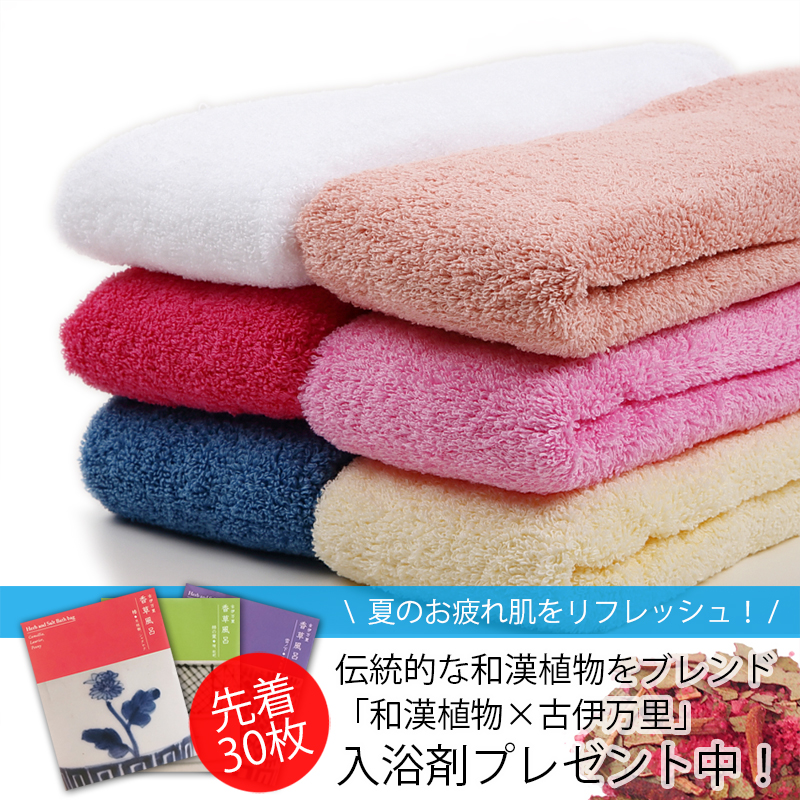 5 1airshop Air Kaol Small Bath Towel Anytime 32 X 120 Cm