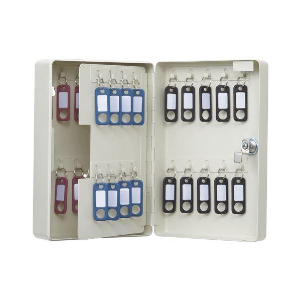 カール事務器 キーボックス コンパクトタイプ CKB-C38-I 38個収納 送料無料 アイボリー 値引き