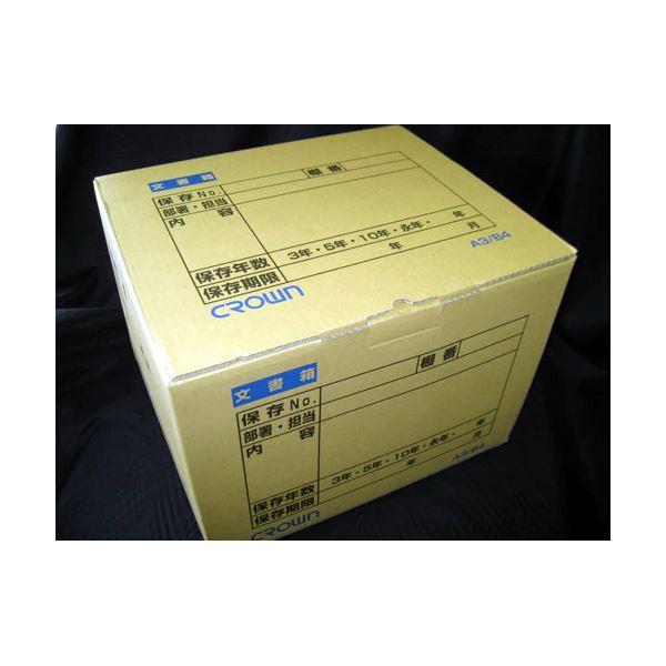 (業務用セット) 文書保存箱 CR-BH465 1個入 【×10セット】