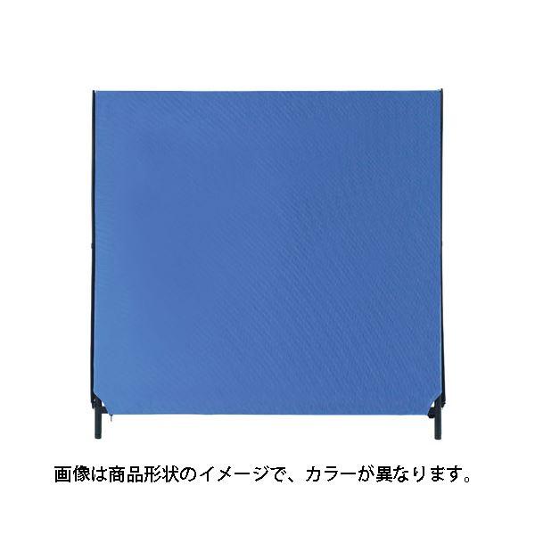 林製作所 ZIP2パーティション(パーテーション/衝立) 幅1200mm×高さ1200mm アジャスター付き クロス洗濯可 YSNP120S-LG ライトグレー
