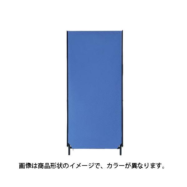 林製作所 ZIP2パーティション(パーテーション/衝立) 幅700mm×高さ1615mm アジャスター付き クロス洗濯可 YSNP70M-LG ライトグレー