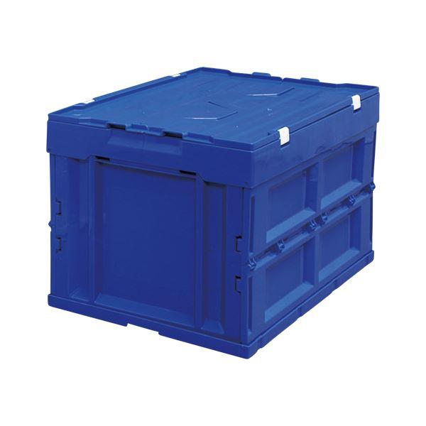 (業務用セット) アイリスオーヤマ ハード折りたたみコンテナフタ一体型 ブルー HDOH-50L ブルー 1個入 【×2セット】