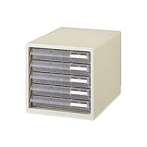 (業務用10セット) プラス レターケース LC-105A A4 浅5 ホワイト