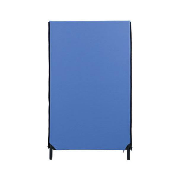 林製作所 ZIP2パーティション(パーテーション/衝立) 幅700mm×高さ1200mm アジャスター付き クロス洗濯可 YSNP70S-BL ブルー