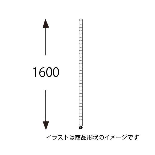 エレクター ステンレスポスト H63PS2 1600mm 2本入
