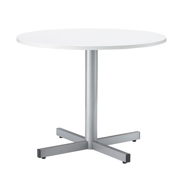 ジョインテックス テーブル RT-900 ホワイト