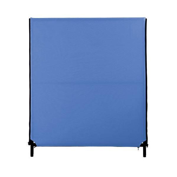 林製作所 ZIP2パーティション(パーテーション/衝立) 幅1000mm×高さ1200mm アジャスター付き クロス洗濯可 YSNP100S-BL ブルー