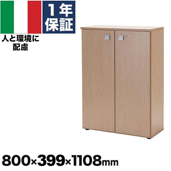 2020春大特価セール! イタリア製 木製書庫 本棚 3段 扉付き 鍵付き A4 ライトブラウン 可動式棚板 Com, ナガグン 5a1fdbdf
