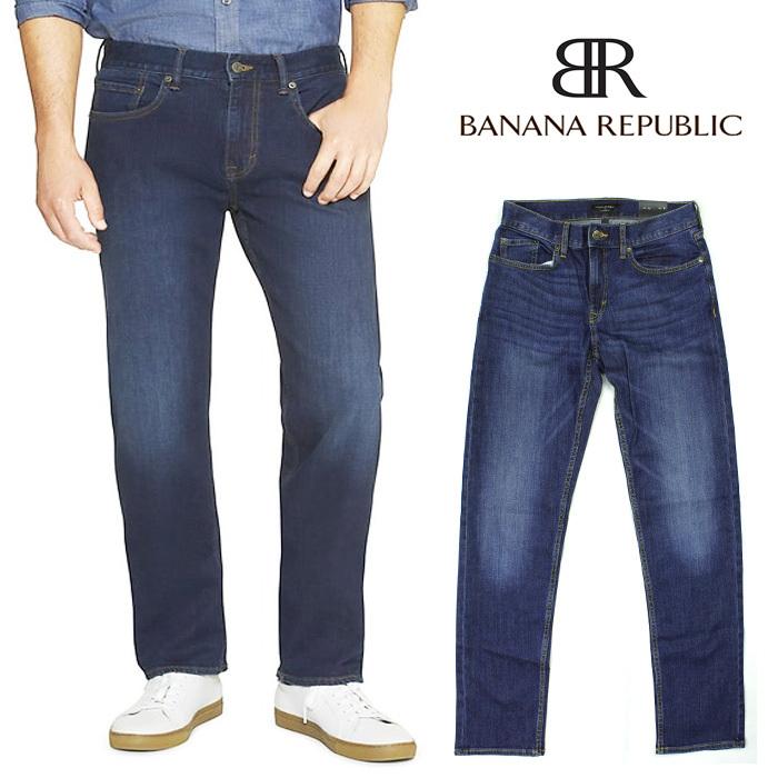 BANANA REPUBLIC バナナリパブリックメンズ ストレート ジーンズ ba338