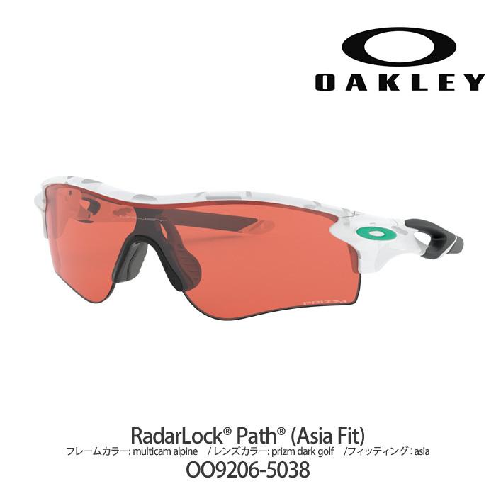 OAKLEY オークリー 偏光 サングラス RADARLOCK PATH (Asian Fit) アジアンフィット OO9206-5038 ゴルフサングラス Prizm Dark Golf UVカット oa276