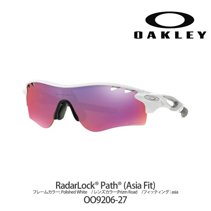 OAKLEY オークリー サングラス RADARLOCK PATH (Asian Fit) アジアンフィット OO9206-27 偏光レンズ UVカット Prizm Road oa291