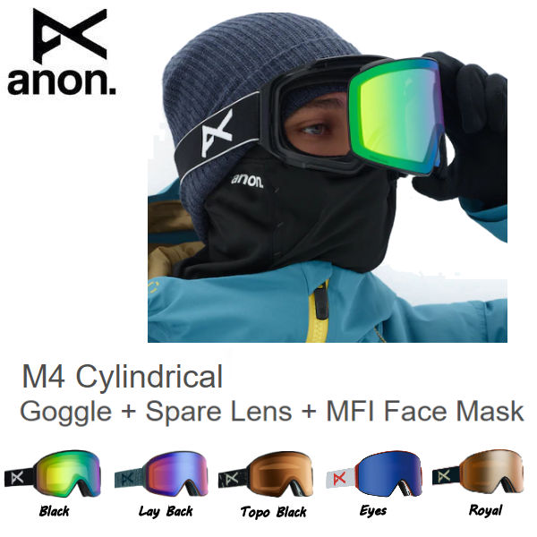 【ANON】アノン 2019-2020 Mens Anon M4 Cylindrical Goggle + Spare Lens + MFI Face Mask メンズ スノーゴーグル スキー スノーボード ゴーグルバッグ付属 5カラー【あす楽対応】