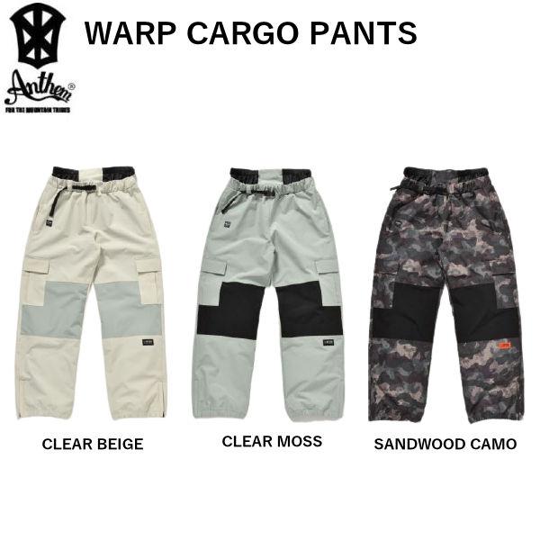 早期予約受付中 アンセム 予約受付中 ANTHEM 2021-2022 WARP CARGO PANTS パンツ ユニセックス 3カラー M パウダーガード XL メーカー公式ショップ L スノーウェア スノーパンツ S 新品未使用正規品