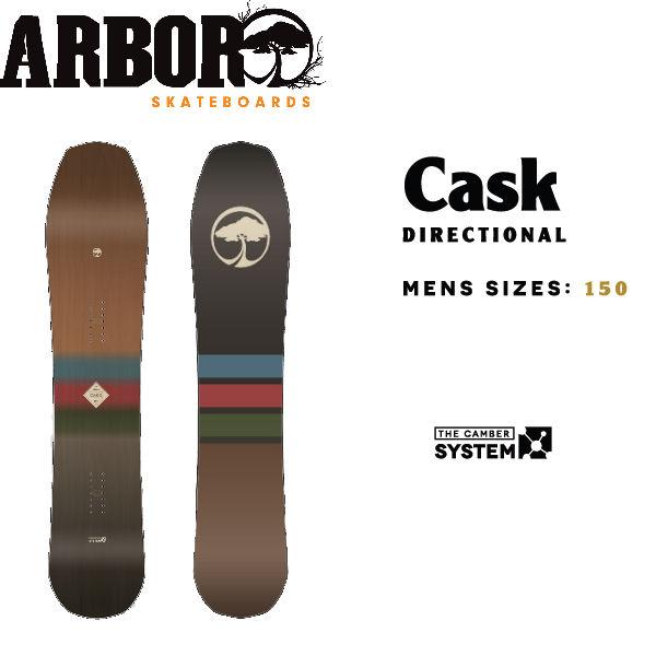 【特典あり】【ARBOR】アーバー 2018-2019 CASK メンズ スノーボード CAMBER キャンバーモデル 板 パウダー ウィンタースポーツ 150