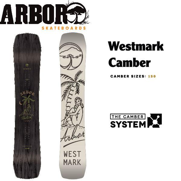 【特典あり】【ARBOR】アーバー 2018-2019 WESTMARK CAMBER メンズ スノーボード CAMBER キャンバーモデル 板 フリースタイル ウィンタースポーツ 150