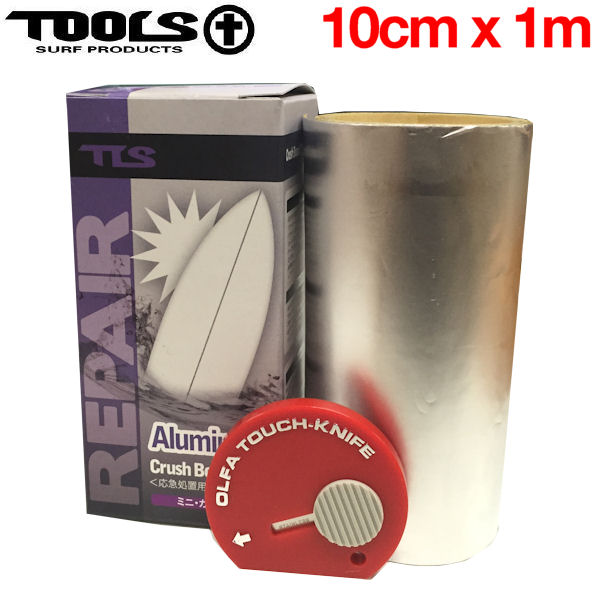First-aid repair aluminum TOOLS armilipeaytape Repeater up kitchen tap/surf board