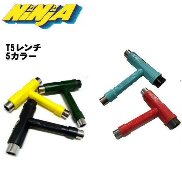 ニンジャ Tレンチ ツール 工具 スケートボード NINJA T5 ドライバー レンチ スケボー ●日本正規品● あす楽対応 Multi-Function Wrench 信憑 SK8