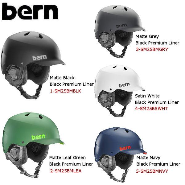 【BERN】バーンWatts Wintterモデル 耳あてあり メンズヘルメット HardHat JapanFit 5カラーbike skate 自転車 スノーボード  スケート