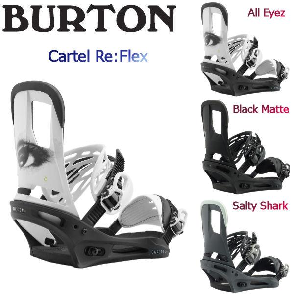 【特典あり】【BURTON】バートン 2018-2019 Cartel Re:Flex メンズ ビンディング スノーボード バイン M 3カラー【BURTON JAPAN 正規品】【あす楽対応】