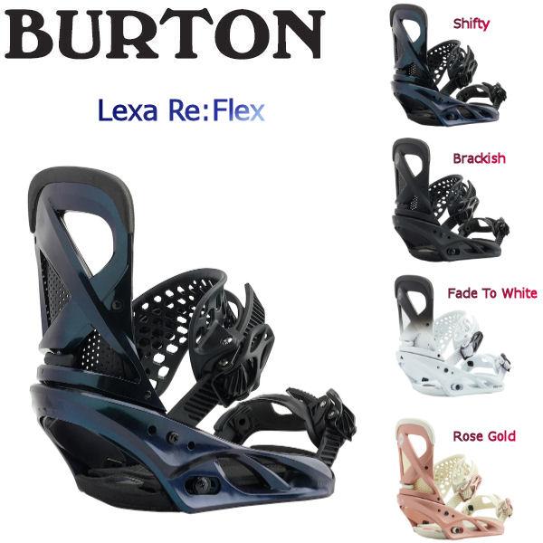 【特典あり】【BURTON】バートン 2018-2019 Lexa Re:Flex レディース ビンディング スノーボード バイン M 4カラー【BURTON JAPAN 正規品】【あす楽対応】