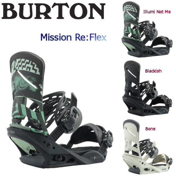 【特典あり】【BURTON】バートン 2018-2019 Mission Re:Flex メンズ ビンディング スノーボード バイン M 3カラー【BURTON JAPAN 正規品】【あす楽対応】