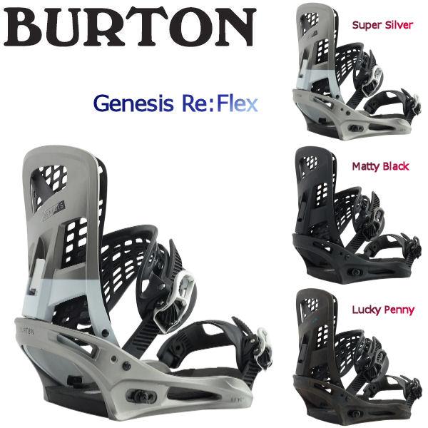 【特典あり】【BURTON】バートン 2018-2019 Genesis Re:Flex メンズ ビンディング スノーボード バイン M・L 3カラー【BURTON JAPAN 正規品】【あす楽対応】
