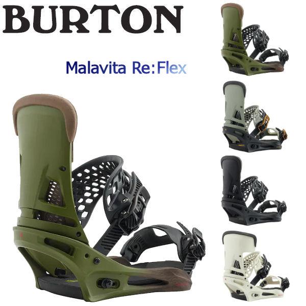 【BURTON】バートン 2018-2019 Malavita Re:Flex メンズ ビンディング スノーボード バイン M 4カラー【BURTON JAPAN 正規品】【あす楽対応】