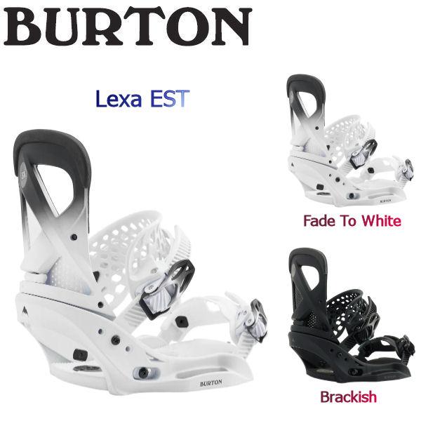 【BURTON】バートン 2018-2019 Lexa EST レディース ビンディング スノーボード バイン M 2カラー【BURTON JAPAN 正規品】