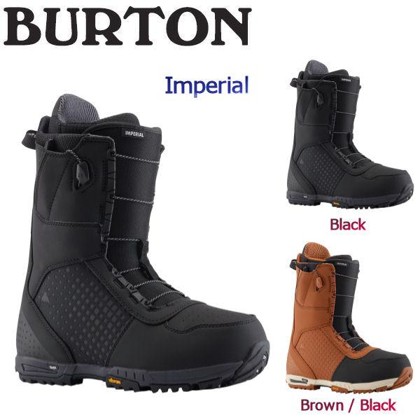 【BURTON】バートン 2018-2019 Imperial メンズ スノーブーツ スノーボード 靴 アジアンフィット 8-10インチ 2カラー【BURTON JAPAN 正規品】