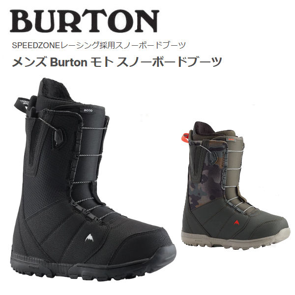 15%OFF スノーギア スノーボード BURTON バートン 2020 2021 メンズ Burton MOTO 在庫一掃 初心者 JAPAN正規品 パーク スノーボードブーツ あす楽対応 オールラウンド 25.5cm~28.5cm 与え 2カラー モト