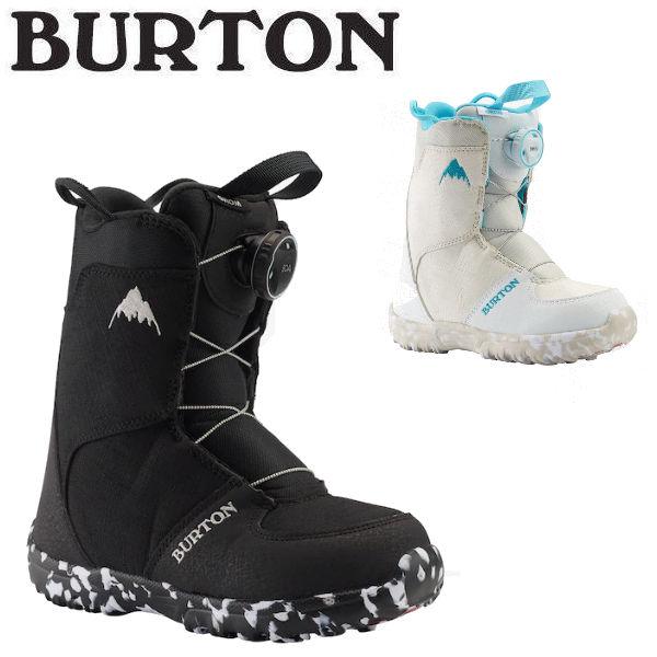 15%OFF スノーボード ブーツ キッズ BURTON 日本全国 送料無料 バートン 2020-2021 Kids' Burton Grom 17.5cm~21.0cm 新品 送料無料 2カラー グロムボア JAPAN正規品 Snowboard Boot あす楽対応 Boa パーク フリーライド