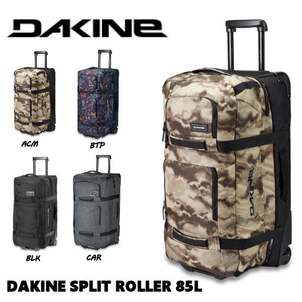 【DAKINE】 ダカイン 2019-2020 秋冬 DAKINE SPLIT ROLLER 85L キャリーバッグ スノーボード ブーツ収納可能 ウイール付き 4カラー 【あす楽対応】