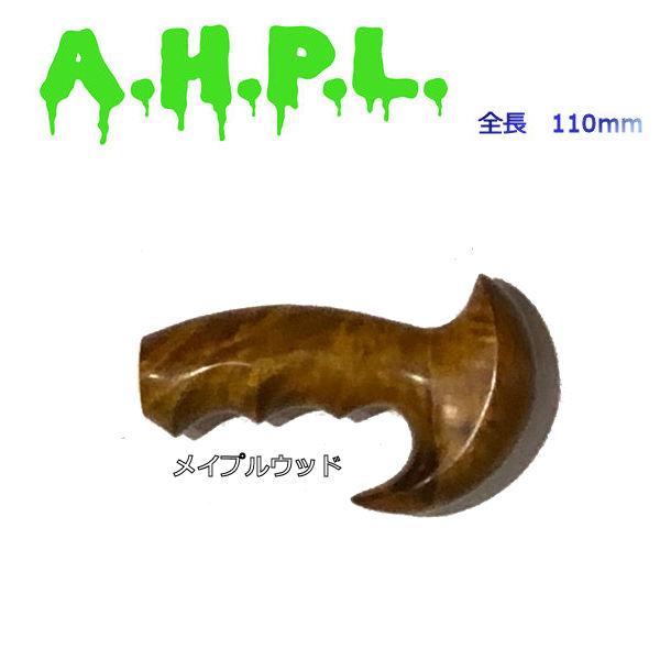 【A.H.P.L.】AHPL アンドウハンドペインテッドルアーズ マッディーバニー Vampire Grip(メープルウッド) ヴァンパイア グリップ BASS バス 魚釣り用品 全長110mm メープルウッド【あす楽対応】