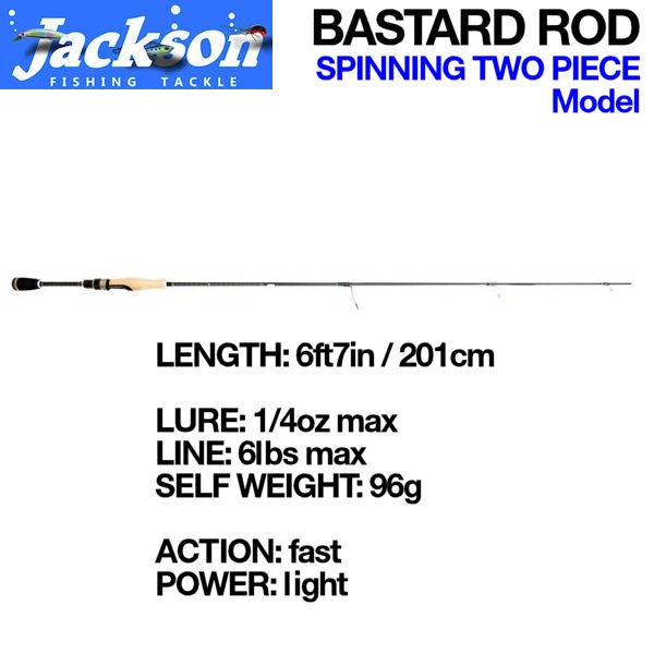 【半額】 【Jackson MODEL】ジャクソン BASTARD TWO PIECE MODEL 釣竿 フィッシングロッド PIECE 魚釣り用品 釣竿 Length67